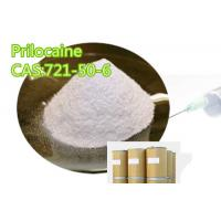 Buy cheap Pharmaceutical Veterinary Raw Materials Prilocaine Local Anesthesia White Crystalline Powder from wholesalers