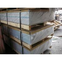 Buy cheap 3003 Aluminum Sheets from wholesalers