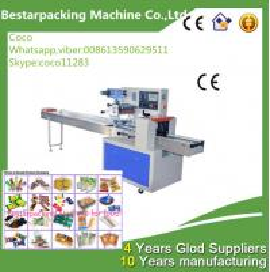 China horizontal packaging machine on sale