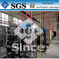 Buy cheap Ammonia Decomposition Generator Gas Purifier System High Performance from wholesalers