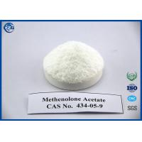 Buy cheap Reliable Methenolone Enanthate Powder 99% Purity Pharmaceutical Grade from wholesalers