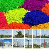 Buy cheap Pc Color Powder Coatings For Lamps And Lantern Both Indoors And Outdoors from wholesalers