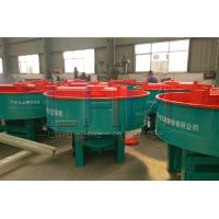 Buy cheap Henan Ling Heng Machinery JW250 JW series Pan Concrete Mixer from wholesalers