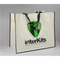 Buy cheap Nonwoven Laminated shopping bag from wholesalers