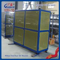 Buy cheap industrial electrical thermal oil heater,vertical thermal oil heater from wholesalers
