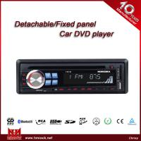 Buy cheap Car DVD player with USB/SD card slot & AUX input,single din,DVD/CD/CD-R/CD-RW/MP3 player(Model:V-6873D) from wholesalers