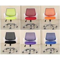Buy cheap Ergonomic, Leisure Style Office Chair, Swivel Chair, Staff Computer Chair Designed in Human Body Engineer ofHome/ Office from wholesalers