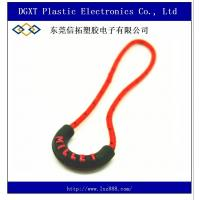 Buy cheap U shape string zipper pull for garments & luggages from wholesalers