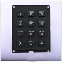 Buy cheap Good quality communication telephone entry keypad B10 from wholesalers
