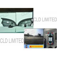 Buy cheap Audi A6LDvr Car Parking Cameras System 180° Waterproof Ip67 Support SD Card, HD Cameras from wholesalers