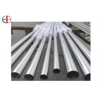 Buy cheap Nickel - Based Inconel Alloy , Welding Electrodes Fit Casting EB3570 from wholesalers