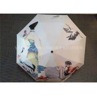 Fashionable Strongest 3 Fold Umbrella For Men Black Coated Metal Frame / Ribs