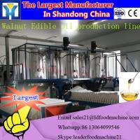 Buy cheap oil press equipment for small business  bran oil extraction machine from wholesalers