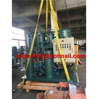 Buy cheap Compressor Lubricant Oil Filtration Machine, Gear Oil Purifier Equipment, Emusified Lube Oil Dehydration,Site Working product