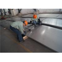 Buy cheap Flat Stainless Steel Plate Cut To Size Disc Strong Hardness Wide Application from wholesalers
