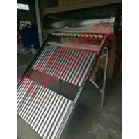 Buy cheap Closed Loop Solar Water Heater Heat Pipe , Thermal Hot Water Heater 200 Liter Reflector from wholesalers
