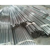 Buy cheap AISI 201 / 304 / 316 Stainless Steel Welded Pipe Round Stainless Steel Tube from wholesalers