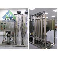 Buy cheap Auto Control Marine Fresh Water Maker , Marine Reverse Osmosis Water System from wholesalers