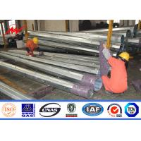 Buy cheap SGS Signle Circuit Galvanised Steel Utility Mast Pole With Hot Dip Galvanization from wholesalers
