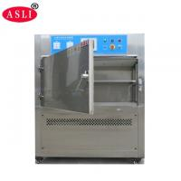 Buy cheap UV Test Chamber from wholesalers