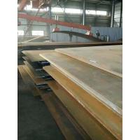 Buy cheap ASTM A553 / A553M Pressure Vessel Plates Quenched And Tempered 7 / 8 And 9 % Nickel product