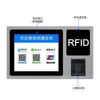 Buy cheap RFID Card Reader Rugged Panel PC 300 Nits Brightness NFC Wifi Terminal Machine from wholesalers