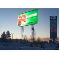 China HD P6mm Outdoor LED Billboard Display With Strong Steel Cabinet on sale