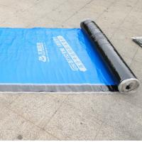 Buy cheap Strong cross film Self-adhesive Waterproof Membrane for underground and roof from wholesalers