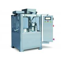 Buy cheap Pharmaceutical Powder Capsule Packing Machine 1000 Capsules / Min Computer Control from wholesalers