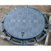 Buy cheap E600 round ductile iron manhole cover from wholesalers