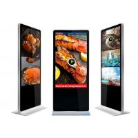 Buy cheap Indoor Advertising player Free Standing LCD Display 55 Inch Built-In Media Player from wholesalers