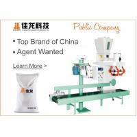 Buy cheap Semi Automatic Wheat Flour Packing Machine / Flour Filling Machine from wholesalers
