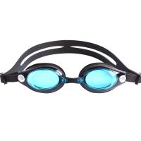 Buy cheap Black Kids Prescription Swim Goggles from wholesalers