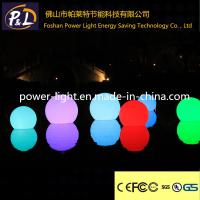 Buy cheap Waterproof Swim Pool Floating LED Ball from wholesalers