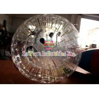 Buy cheap Giant LED Lighting Inflatable Zorb Ball With Double-decker Ball Ring from wholesalers