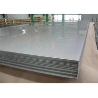 Buy cheap SS400 ASTM A36 A572 Q235 Hot Rolled Steel Sheet 600-1800mm Width from wholesalers