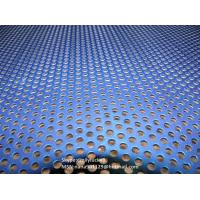 Buy cheap decorative punching mesh/ss perforated metal sheet/decorative perforated metal sheet from wholesalers