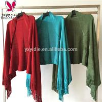Buy cheap colored women  plain large multi  shawl made in China from wholesalers