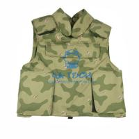 Buy cheap China golden supplier factory produced high quality level 3A ballistic vest from wholesalers