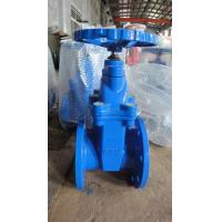 Buy cheap DN50 - DN1200 Ductile Iron Gate Valve , Air Operated Gate Valve For Pneumatic Actuator from wholesalers
