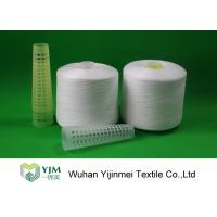 Buy cheap Ne 30s/2/3 High Tenacity Polyester Sewing Thread / Spun Polyester Thread Low Shrink product