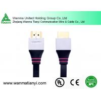 Buy cheap 1080P 19p HDMI Cable with 3D/High-speed, HDMI Cable product