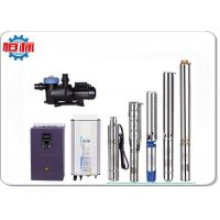 Buy cheap 3 4 6 DC Brushless Submersible Water Transfer Pump With MPPT Controller from wholesalers