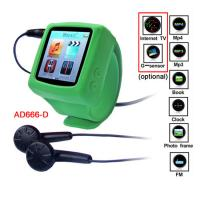 Buy cheap Christmas Gift Mp4 Watches with 7 Different Colors, PEG, BMP, MIC Recording, FM Radio from wholesalers