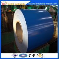 Buy cheap Color coated galvalume steel coils, RAL colors, 0.15-0.80mm*1250mm from wholesalers