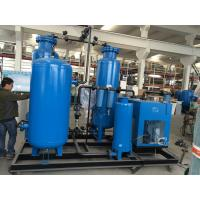 Buy cheap ISO CE Air Separation Industrial PSA Oxygen Generator High Purity 90% +/-3 from wholesalers