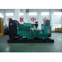 Buy cheap 25-2000KVA  Diesel Generator Sets from wholesalers