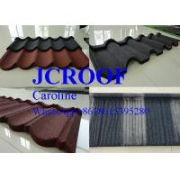 Buy cheap Water proof Stone Coated Steel Shingles , Corrugated Galvanised Steel Roofing Sheets from wholesalers