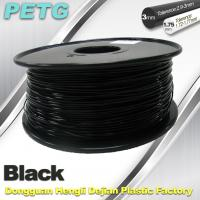 Buy cheap 1.75mm / 3.0 mm Temperature Resistance  PETG Black Filament  1.0KG / Roll from wholesalers