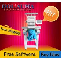 Buy cheap Lowest embroidery machine prices for HO1501 single head high speed computer embroidery machine from wholesalers